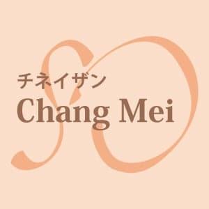 新潟市 氣内臓療法 チネイザン Chang Mei