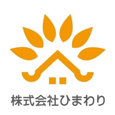 雨漏り修理&リフォームはおまかせ!地域密着!熊本市北区の株式会社ひまわり