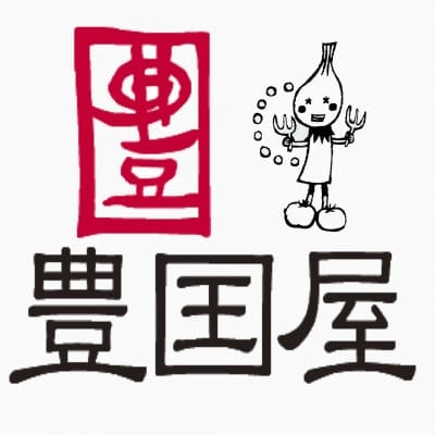 神奈川県相模原 津久井在来大豆の《 豊國屋 》