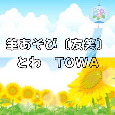 Lily'sLIFE セレクトショップ