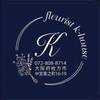 florist k-house