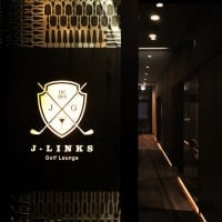 JーLINKS GOLF LOUNGE