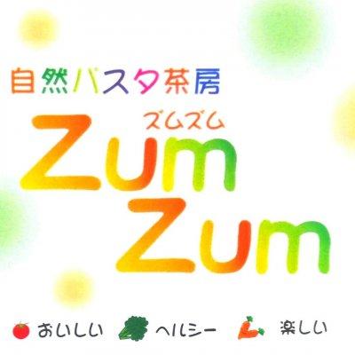 野菜が美味しい自然パスタ茶房「ZumZum」/ズムズム/宜野湾