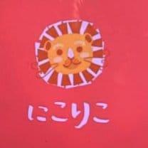 沖縄・絵本講師・にこりこ
