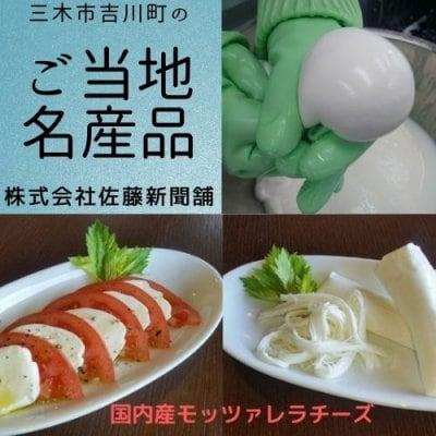佐藤新聞舗