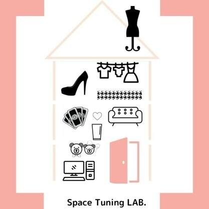 SpaceTuningLab.Tokyo<スペースチューニングラボトーキョー>