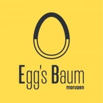 自家農場マルゲンの米たまごを使った手作りバウムクーヘン                                    〜 Egg's Baum marugen 〜