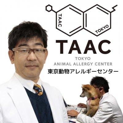 アレルギー対応ペットフードの『辻安全食品 for PET』ペットのアレルギー改善も「食」と「腸」から