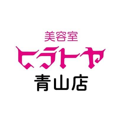 美容室ヒラトヤ青山店