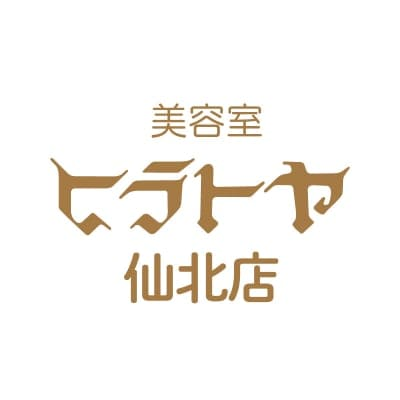 美容室ヒラトヤ仙北店