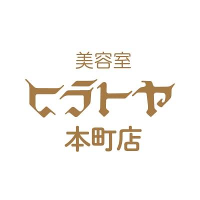 美容室ヒラトヤジョイス本町店