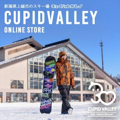 新潟県上越市のスキー場|キューピットバレイオンラインストア