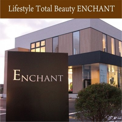 新潟県長岡市 トータルビューティー美容室 アンシャンテ(Life Style total beauty ENCHANT)
