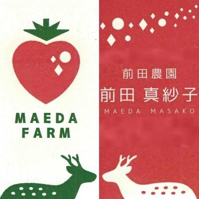 大和の恵み 完熟トマト【前田農園】/奈良県奈良市の完熟トマト農家