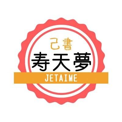 おすすめシーズンセレクト…koto.寿図鑑.buki…