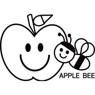 広島市西区子ども英会話教室|APPLE BEE