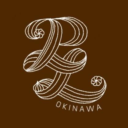 『レストランリトルシード』沖縄市•うるま市のランチ&ディナー|ご家族様大歓迎!|沖縄本島中部で洋食/カフェタイム|オードブル可能|子連れ|テイクアウト|持ち帰り
