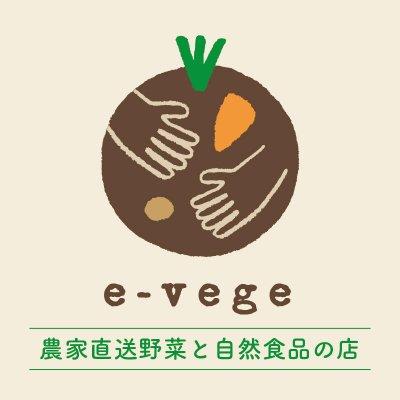 『E-vege Shop』
