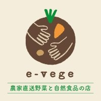 Oriental Kitchen|東京大田区|フードデリバリーやお弁当|自然食品やアジアン雑貨も