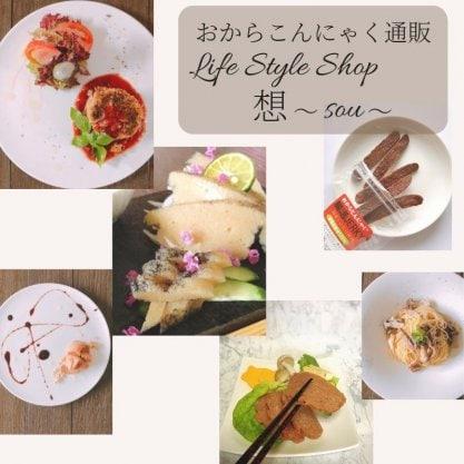 沖縄|ライフスタイルショップ「想~sou~」安心食材を使った健康、美容のための食品「おからこんにゃく」の販売、ママのための憩いの広場、心のケア教室
