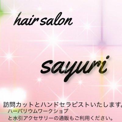 ヘアーサロンSayuri-サユリ