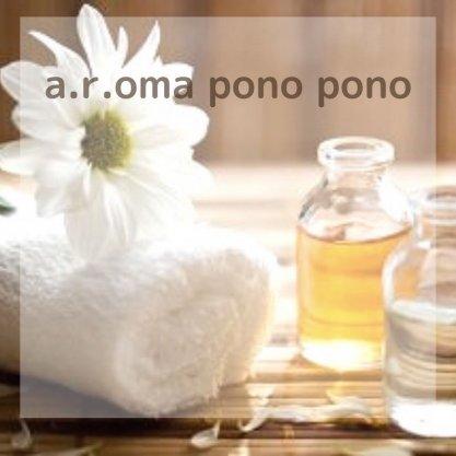 a.r.oma pono pono|アロマポノポノ|沖縄|宜野湾市|コンサルタント|アロマカウンセリング|アロマ|ハーブ|よもぎ蒸し|エステ