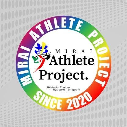 アスレティックトレーナー 谷口 遼太郎 のオフィシャルページ|空手トレーナー・スポーツトレーナー・フィジカルコーチ・コンディショニングコーチ|育成年代のスペシャリスト