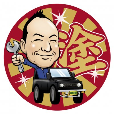 米子市自動車鈑金塗装【ヤスダ自動車鈑金塗装】キズ修理 へこみ修理 車検整備 レンタカー お車のことなら何でもご相談ください!