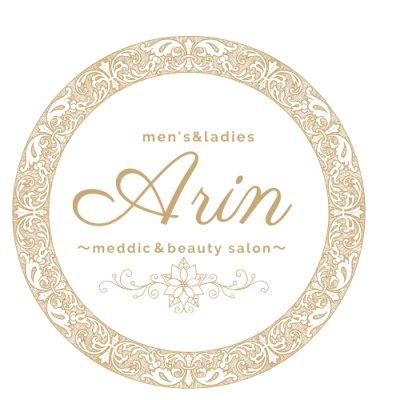 Arin(アーリン)~meddic&beautysalon メンズ・レディース・キッズOK|整体|脱毛|エステ|スクール
