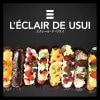 創作エクレア専門店「L'ÉCLAIR DE USUI(エクレールドウスイ)」