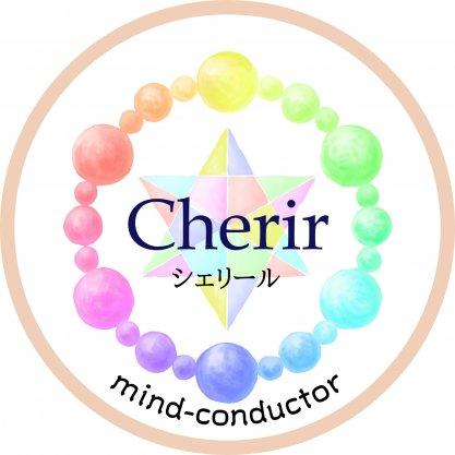 Cherir〜シェリール