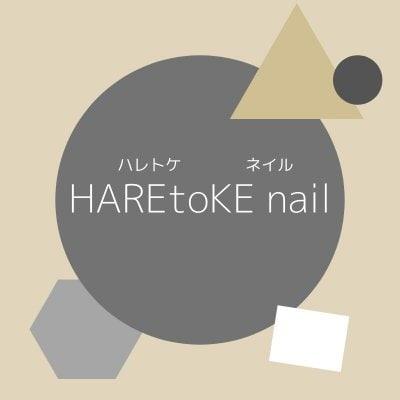 HAREtoKE nail