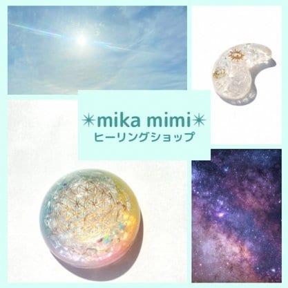 mimiタイ古式リラクゼーション