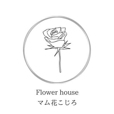 Flowerhouseマム花こじろ