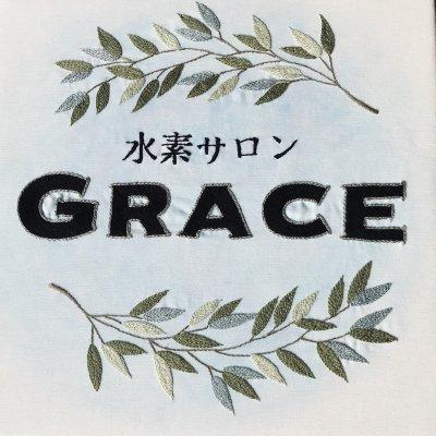 大分県大分市の水素サロン「Grace(グレイス)]