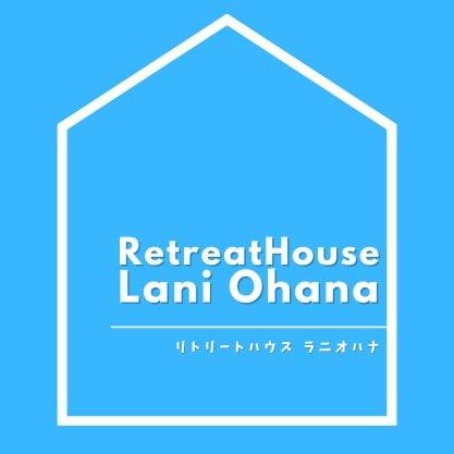 海沿いのオーガニックカフェ〜LaniOhana〜