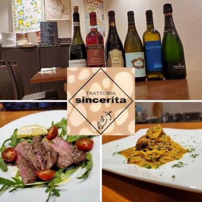 トラットリアシンチェリタ