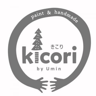 【kicori】かけがえのない今をカタチに〜ベリーペイント/手形足形アート/歯固め〜