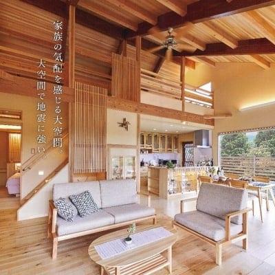 【夢光舎】ゆめこうしゃ 大阪狭山市 本物の天然無垢材を使った100年先も住める家造り 湿気がない 台風地震に強い家