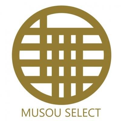 MUSOU SELECT 愛媛の美味しいもの・四国の美味しいもの・瀬戸内の美味しいものをセレクト!お取り寄せ・お贈り物として!! 無双社