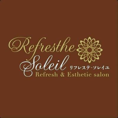 リフレッシュ|エステ|体質改善ならお任せ|Refresthe Soleil(リフレステソレイユ)|岡山