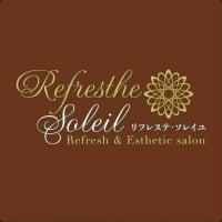 リフレッシュ エステ 体質改善ならお任せ Refresthe Soleil(リフレステソレイユ) 岡山
