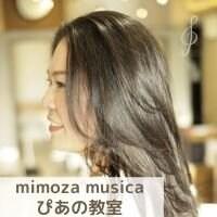 mimoza musica (ミモザムジカ) ピアノ教室   歌手(声楽)・演奏活動 音楽を通して沖縄の地域活性活動・情報発信  泉紀子