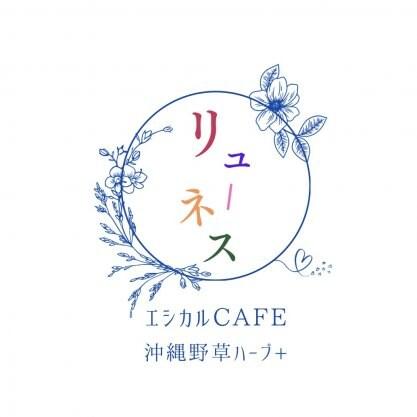 那覇市の自然食バイキング&心理カウンセリングのRyuNaS(リューネス)/DOCGおきなわダイニング