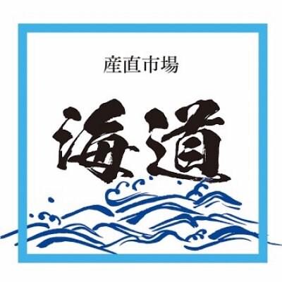 一刻干し 魚屋通販 新鮮な魚を港から食卓へ!次世代の魚屋を目指す産直市場 海道 奈良県