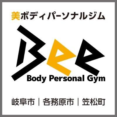 YUNA鍼灸接骨院