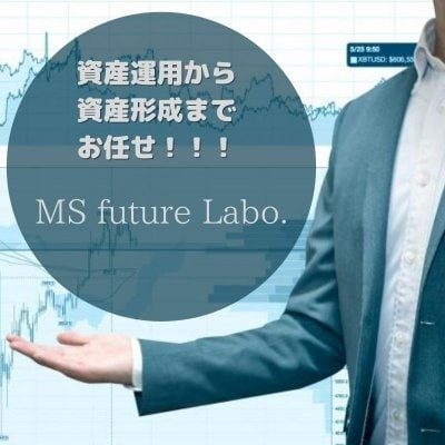 MS future Labo.