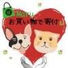 Maru   お買い物で寄付 支援/犬 猫/ 今~未来/つながる 愛/沖縄