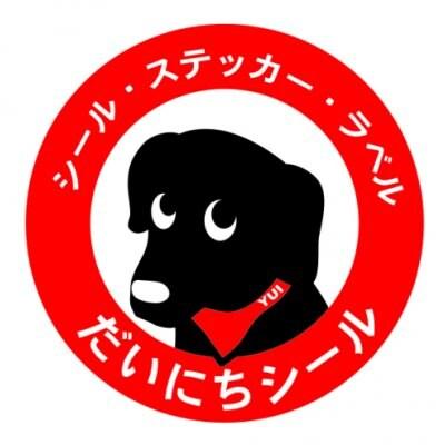 CruiserboatWedding|クルーザーボートウェディング沖縄