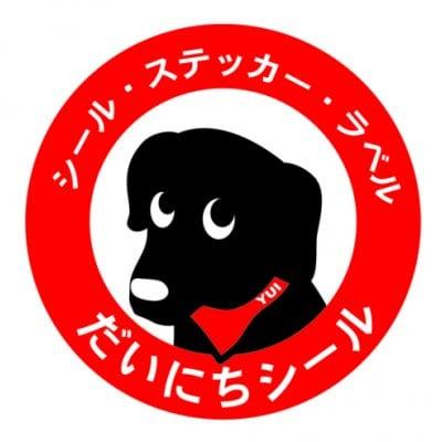 CruiserboatWedding クルーザーボートウェディング沖縄